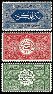 Hejaz Stamps